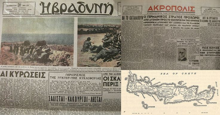 Battle of Crete, 1941: Greek newspaper front pages while the fighting was still raging