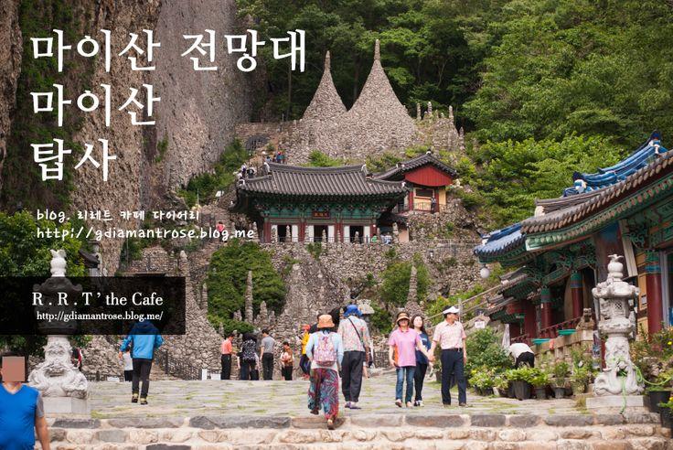 전라도여행 . 진안 마이산 100년의 세월, 80여개의 쌓아진 돌탑이 유명한 마이산 남쪽 사면의 탑사 ` 마이산전망대 ` 전북 여행지 추천 ` 전라북도여행지 ` 진안 가볼만한곳
