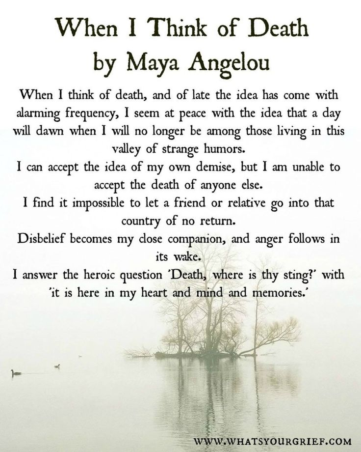 Death Grief: 25+ Best Quotes By Maya Angelou On Pinterest