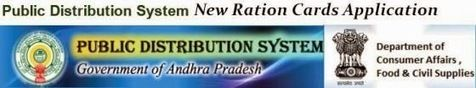 EPDS New Ration Card Online Application at epds.ap.gov.in/epdsAP | ResultExpress - Latest Jobs, Education, Scholarships, News Updates
