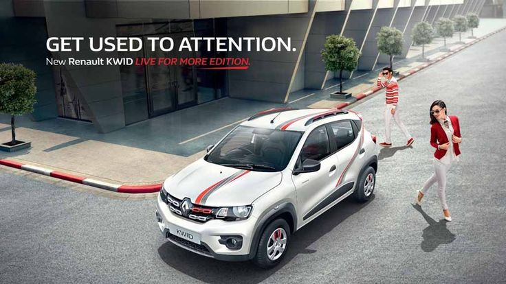 Renault Kwid 'Live For More' Edition Launched