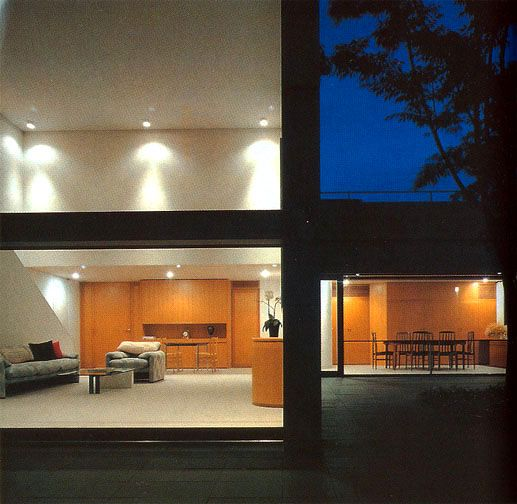Kidosaki House. 1982-86. Tokio, Japón. Tadao Ando