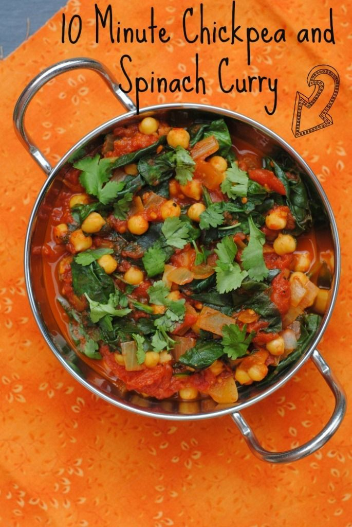 10 Minute Chickpea and Spinach Curry