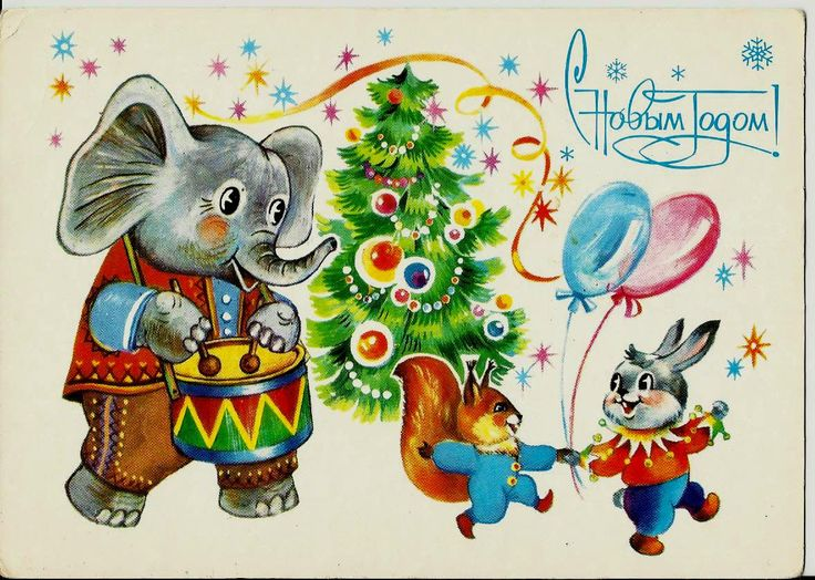 Elephant, Squirrel and Rabbit, Vintage Russian Postcard, Christmas print 1985 unused by LucyMarket on Etsy