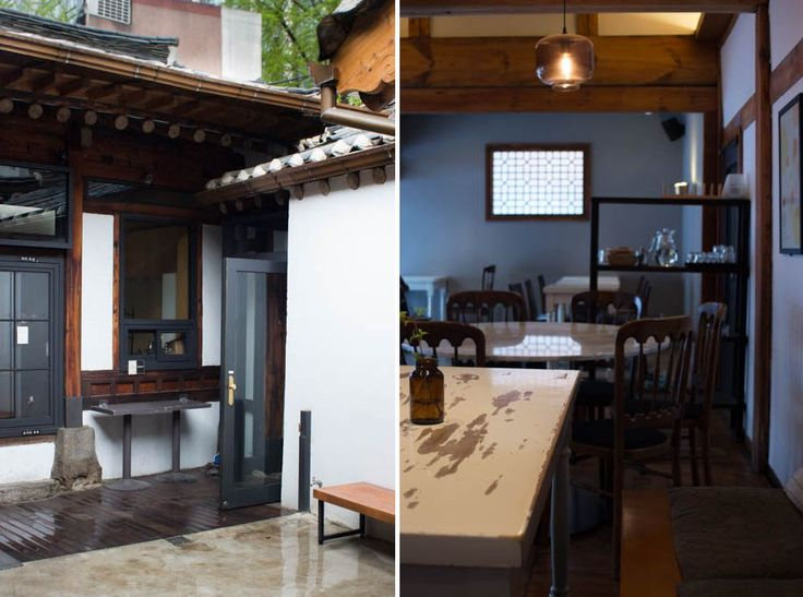 Namusairo coffee shop in Seoul, Gwanghamun. Modern coffee shop in a traditional Korean home