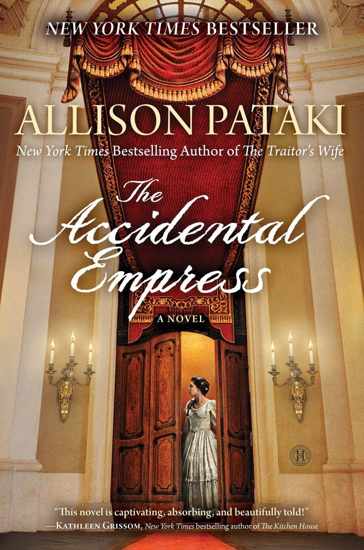 """The Accidental Empress: The Littleknown And Tumultuous Love Story Of  €�sisi"""" The Austrohungarian Empress And Captivating Wife Of Emperor Franz  Joseph"""