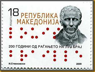 2009 Macedonia
