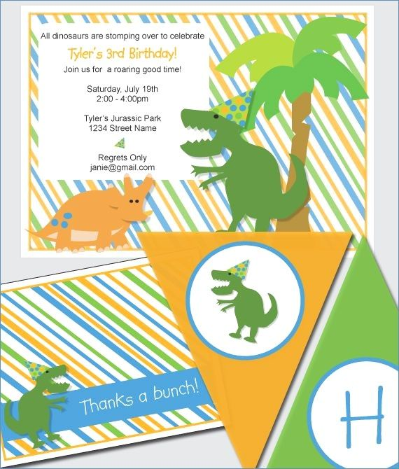 Free Printable Dinosaur Train Invitation