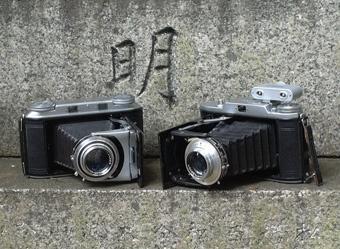 Aruku Camera