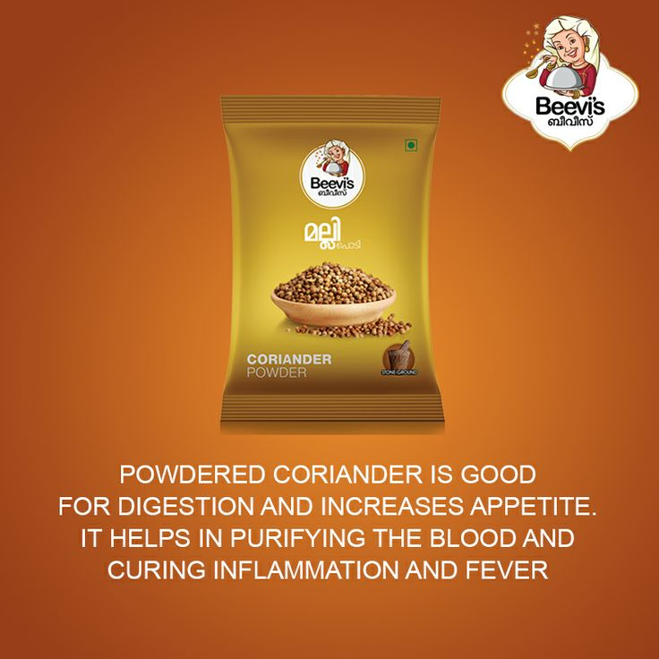 Beevi's coriander powder adds savoury spice to your dishes...