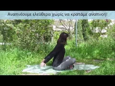 Ποιές ασκήσεις να κάνω στην εγκυμοσύνη; Γυμναστική για τον πρώτο τρίμηνο - YouTube