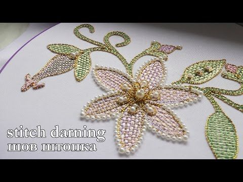 "ШОВ "" ШТОПКА""   Hand Embroidery: Checkered Flower Stitch - YouTube"
