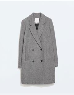 Купить На Зиму Верхнюю Одежду Недорого