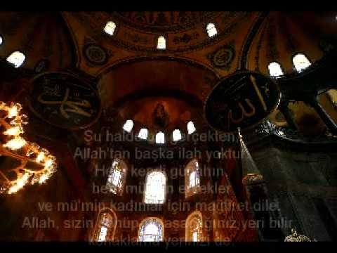Aziz Kuran'dan Muhammed suresi... (Türkçe seslendirme)