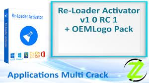 application loader latest version download