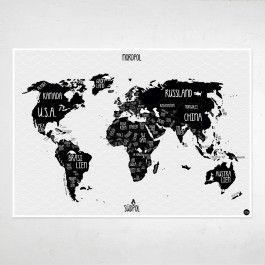 Extragroße detailverliebte illustrierte Weltkarte, nicht nur für KinderPlane deine nächste Reise, träume von fernen Ländern und lerne die Welt zu verstehen.Druck schwarz/weißDIN A0 – 119 x 84 cmPapier stabiles 250g Bilderdruck matt