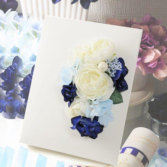 花嫁手紙ブライズセット「フローラ」 http://www.farbeco.jp/parents.html