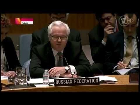 Виталий Чуркин против Саманты Пауэр на заседании Совбеза ООН (полная вер...