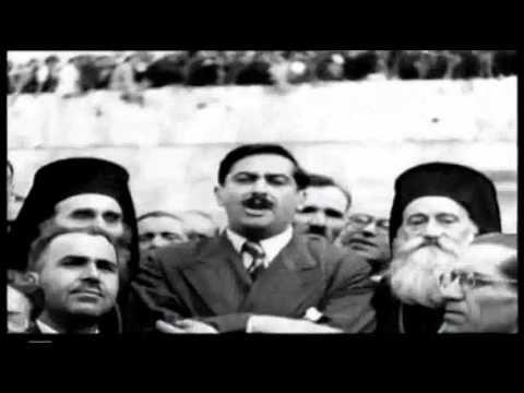 12 Οκτώβρη 1944:Το τέλος της γερμανικής κατοχής! (video) | synoro news