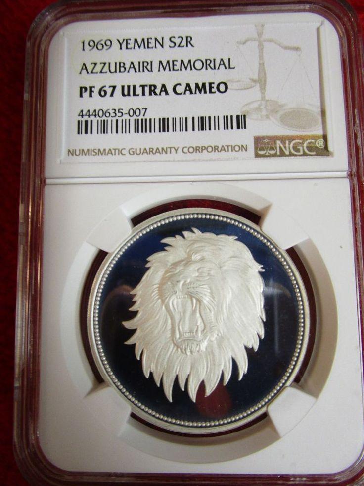 1969 Yemen 2 Riyals Lion .925 Silver Proof coin Azzubairi Memorial NGC PF67 pcgs
