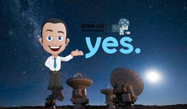 اموس Amos تقرير كامل ترددات القمر الصناعي الاموس 4 غرب تحديث 2020 Vault Boy Amos Character