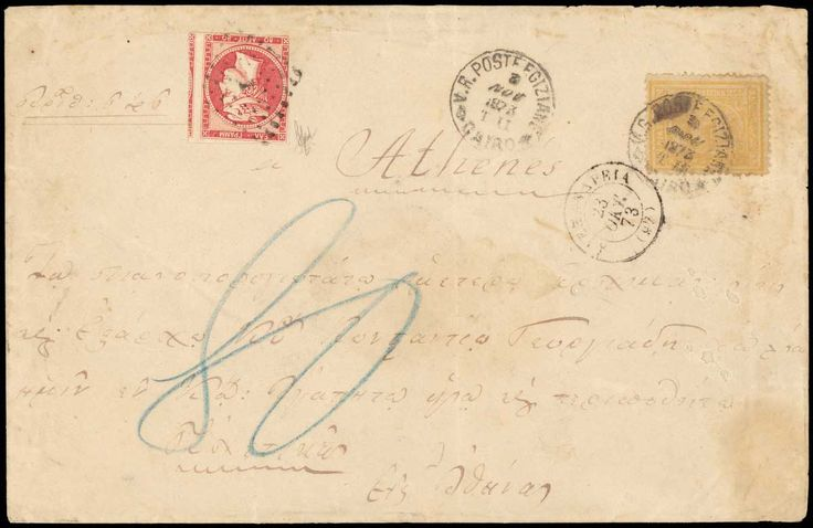 "Cover from Sina monastery franked with 2pi Egyptian stamp canc. ""V.R.POSTE EGIZIANE*CAIRO*3.NOV.73"", ""POSTE KHED...EGIZIANE*ALESSANDRIA*3.NOV.73"" and by Greek P.O. ""ΑΛΕΞΑΝΔΡΕΙΑ (97)*23.ΟΚΤ.73"" to Athens."