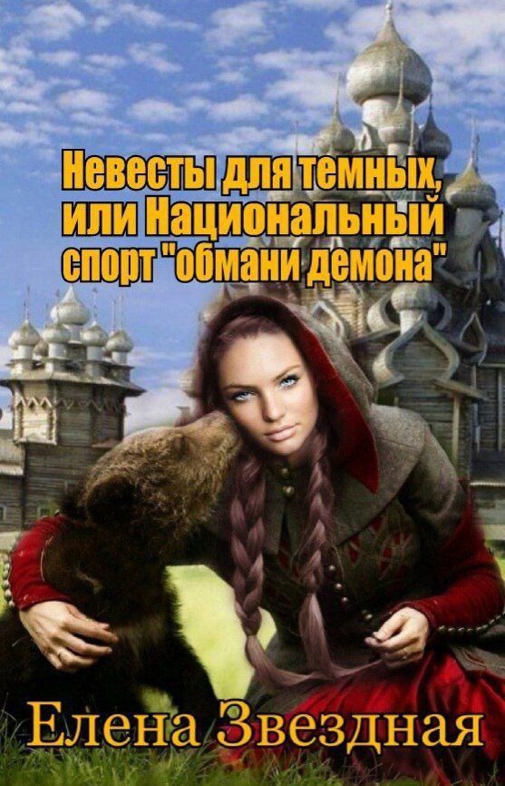 Фотографии Елена Звездная, официальная группа – 32 альбома