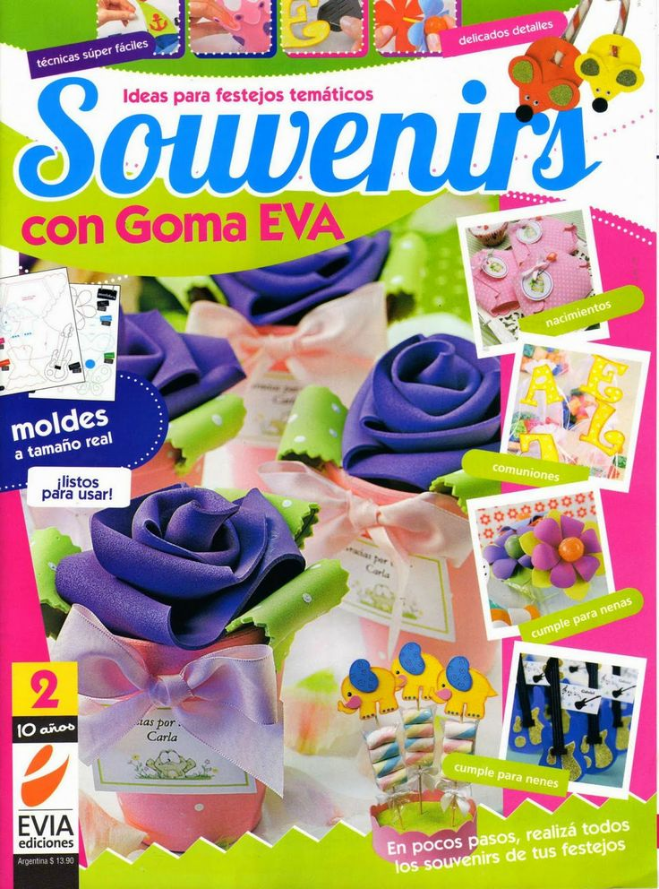 14 best images about revista souvenirs on pinterest - Manualidades con goma eva ...