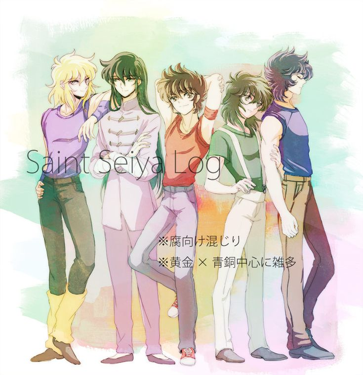 Saint seiya love for life