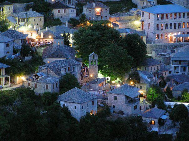 Syrrako Epirus Greece