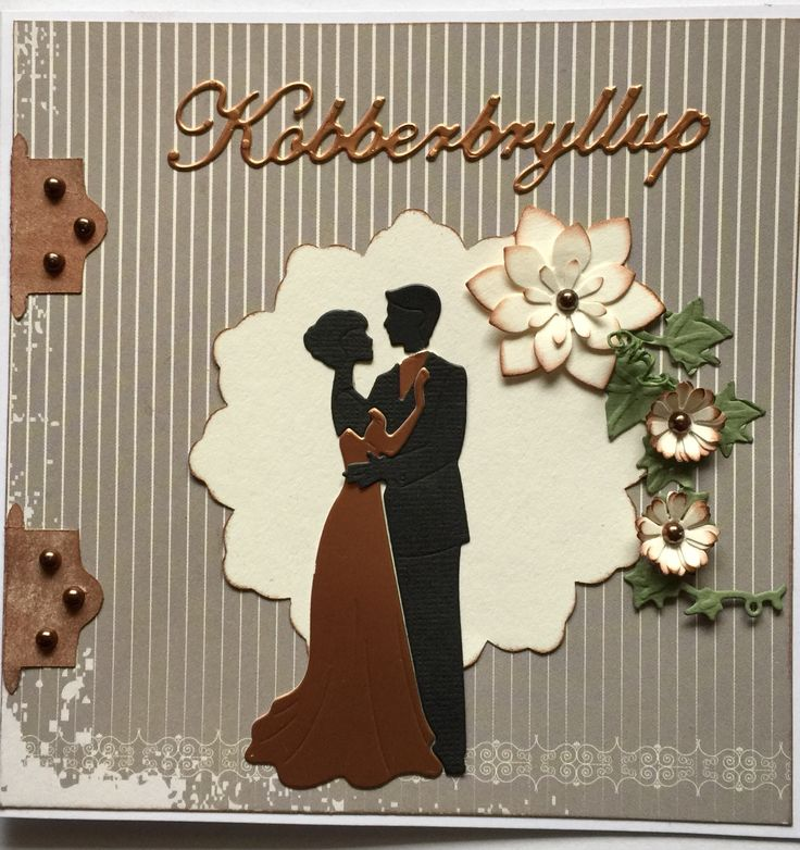 wedding anniversary greeting cardhusband%0A Kobberbryllups kort  Aniversary card