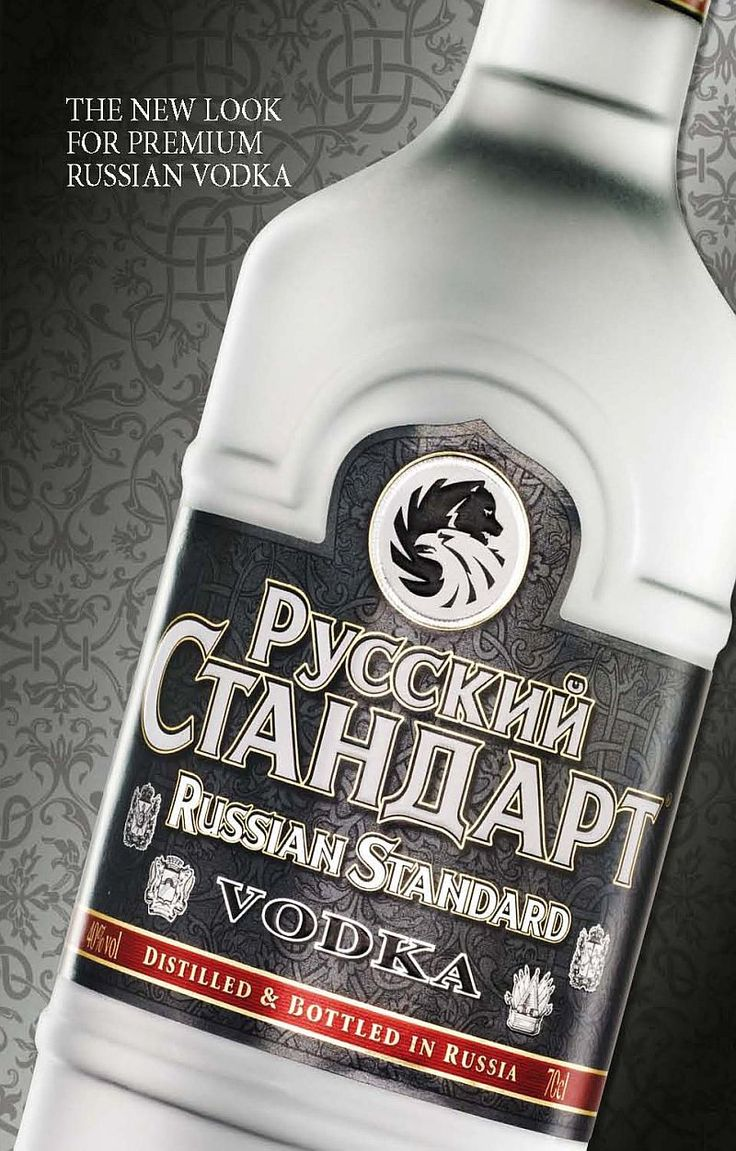Russian Standard Vodka: Russian Standards, Marketing, Jet Fuel, Russian Ukrainian Roots, Russian Vodka, Gold Standards, Stamps Certificate, Therapy Boards, Standards Vodka