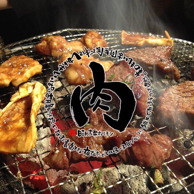 ・ 地元の友達と焼肉へ♡ お肉くる前に ビール飲み干しから始まり、、、笑。 お肉美味しかった(´▽`)ノ 友だちと美味しい時間過ごせて、 しあわせなひとときでした\(^o^)/ ・ #焼肉#女子会 #昭和大衆ホルモン #お肉#love #11月22日 #いい夫婦の日 #集まったのは独女 #たまたま#偶然 #美味しい#幸せ#楽しい #ビール#飲み干した #肉#beef#ホルモン#旨い #筆文字#筆文字アート #文字#言葉#筆ペン #筆文字アーティスト #まつもりあゆみ
