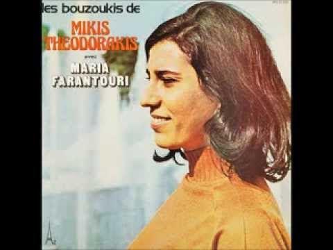 Les Bouzoukis De Mikis Theodorakis - Mikis Theodorakis Avec Maria Farant...