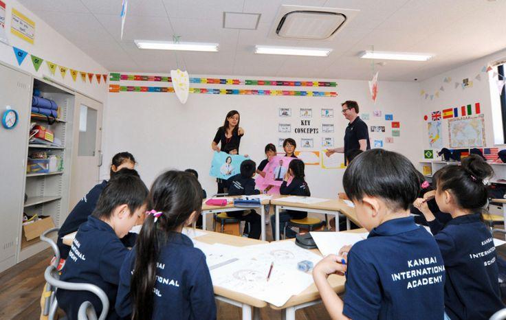 日英バイリンガルで教育し、国際バカロレア認定を受けた学校が神戸にあります