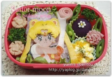 Sailor Moon bento