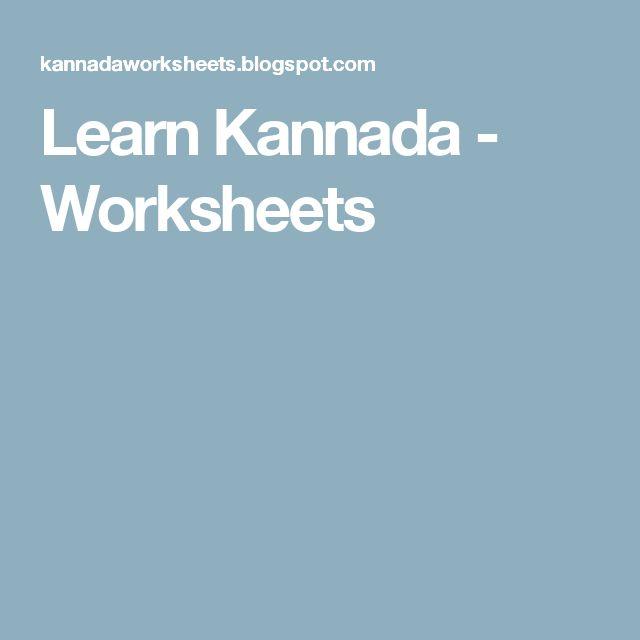 Learn Kannada Worksheets Learning Worksheets Alphabet Practice Worksheets Worksheets