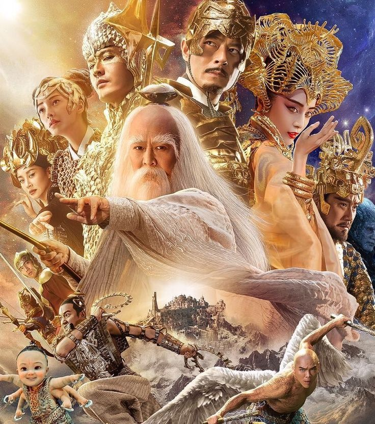 League of Gods Movie In the battle between love and the third world clock, reached a record (Fan Bingbing) will be the great evil character.