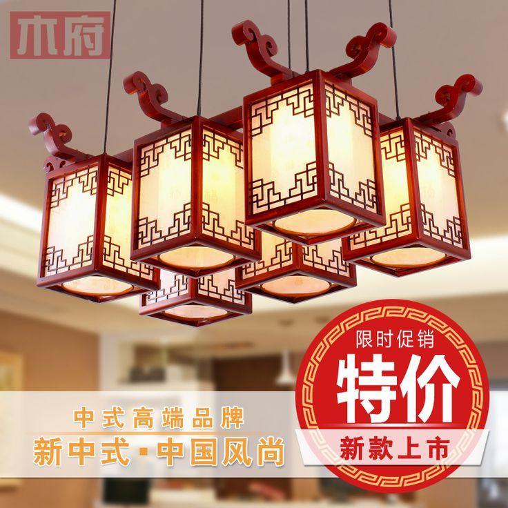 Çin antika avize lamba oturma odası lamba restoran klasik ahşap oyma lamba ışık çalışma moda yaratıcı yatak odası lamba(China (Mainland))