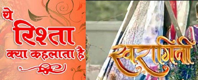 Serial Mein Manayi gayi MahaShivratri - SBB Segment - 7 Mar 2016:  http://www.desiserials.tv/serial-mein-manayi-gayi-mahashivratri-sbb-segment-7-mar-2016/125347/