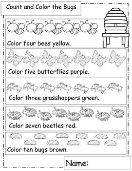 Bugs And Insects Math Worksheets End Of The Year Activities Preschool Bug ThemeKindergarten