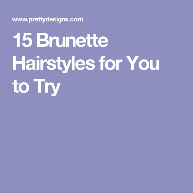 15 Brunette Hairstyles for You to Try