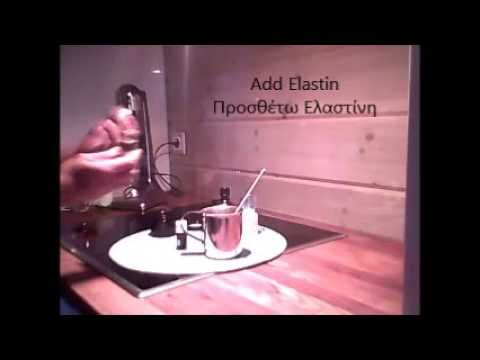 This video shows how to make a face serum. The recipe, materials, tools and the process are also presented. Αυτό το βίντεο δείχνει πως φτιάχνεται ένα σέρουμ προσώπου. Η συνταγή, τα υλικά, τα εργαλεία και η διαδικασία παρουσιάζονται επίσης.