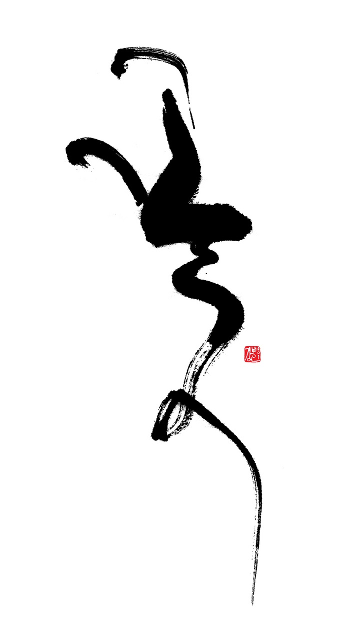 "Korean Calligraphy 꽃 ""Flower"" by Kang Byeong-in 강병인"