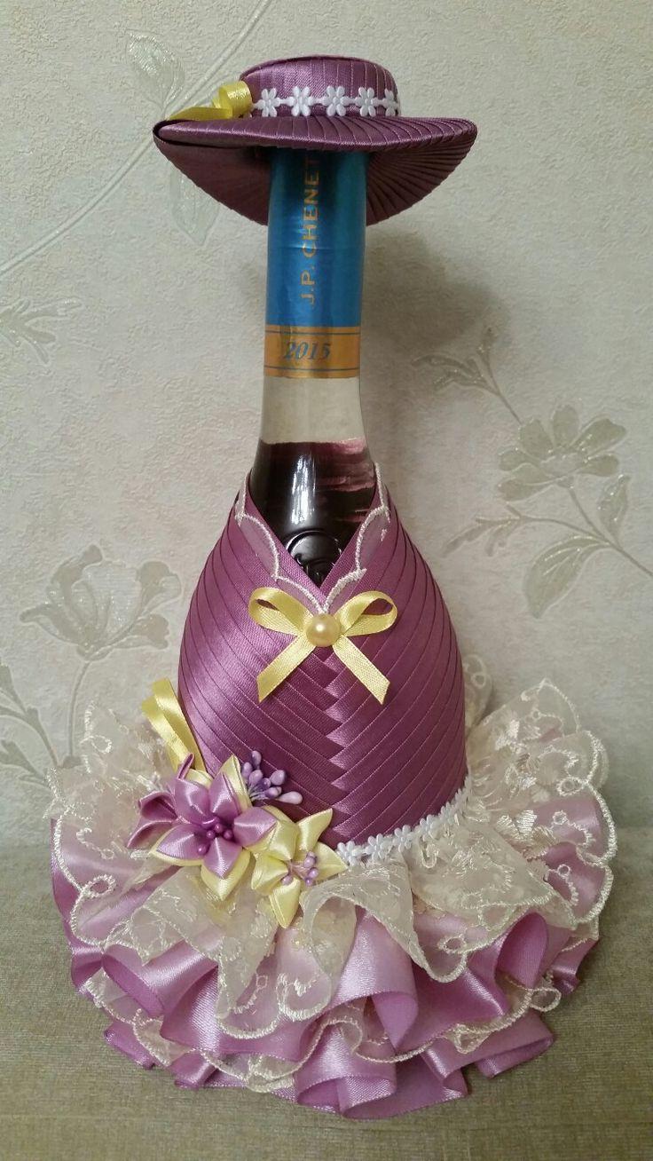 Designer Bottle