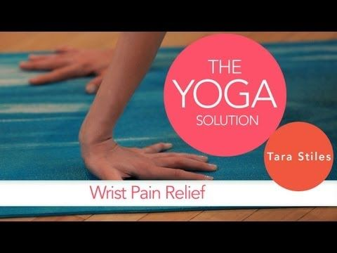 Yoga exercises for pain! I'm definitely pinning this so I can do them after work, which is when my stupid carpal tunnel and shoulders are tensed up.