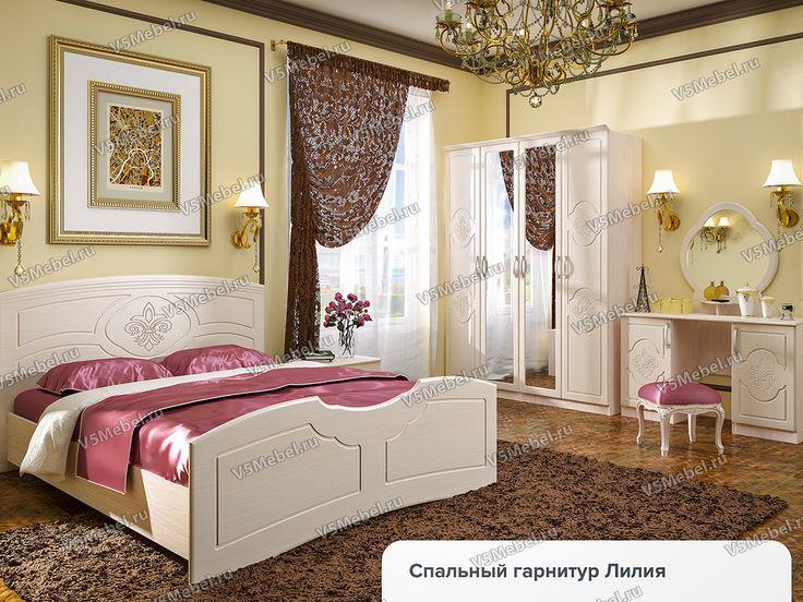 «Лилия» Спальный гарнитур №2   спальные гарнитуры в интернет магазине мебели V5