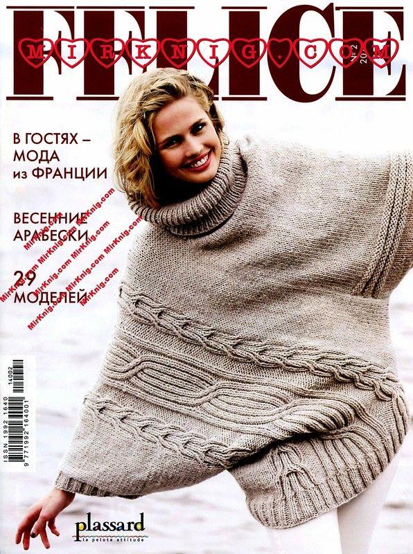 Фотографии в альбоме « felice », автор m ad1959  на Яндекс.Фотках