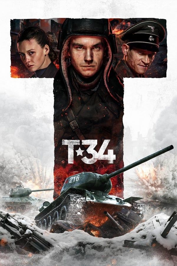 Regarder Le Film Streaming T 34 Hd Et Plein Film By Hww Films Complets Regarder Le Film Film Streaming