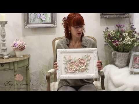 Объемная живопись листья розы - YouTube